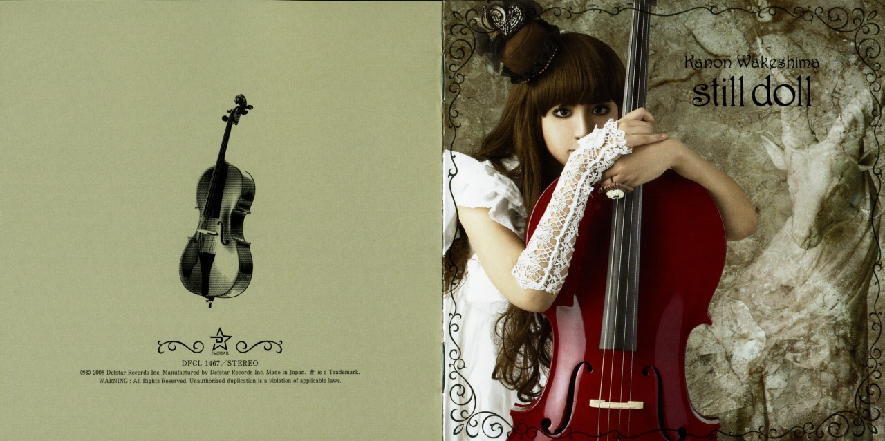 Booklet (1) (From JPop CD Covers)