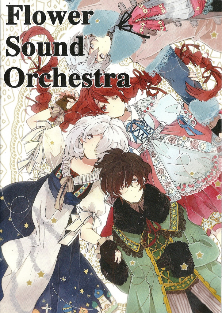Flower Sound Orchestra (2011)