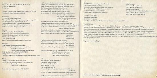 Booklet (10)