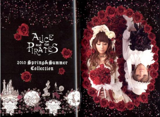 Catalog Alice and the Pirates