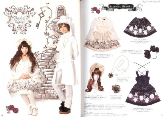 Page of the catalog (2)