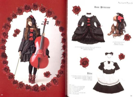 Page of the catalog (4)
