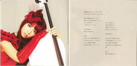 Booklet (2) (From JPop CD Covers)
