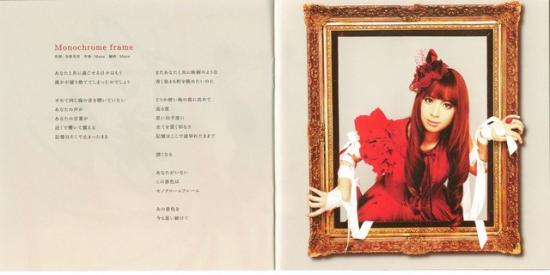 Booklet (7) (From JPop CD Covers)