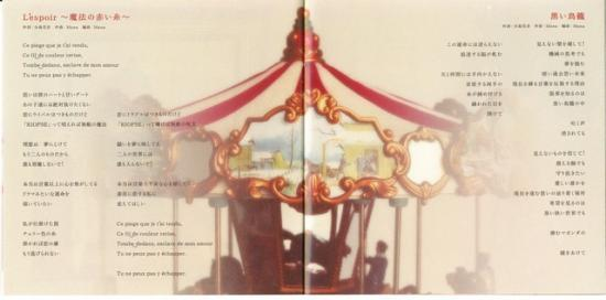 Booklet (8) (From JPop CD Covers)