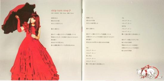 Booklet (9) (From JPop CD Covers)