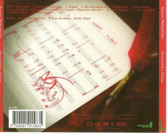 Back of the regular edition (From JPop Cd Covers)