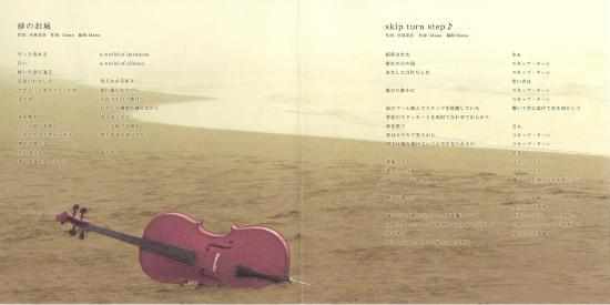 Booklet (3) (From JPop CD Covers)