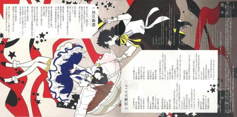 Booklet (2)