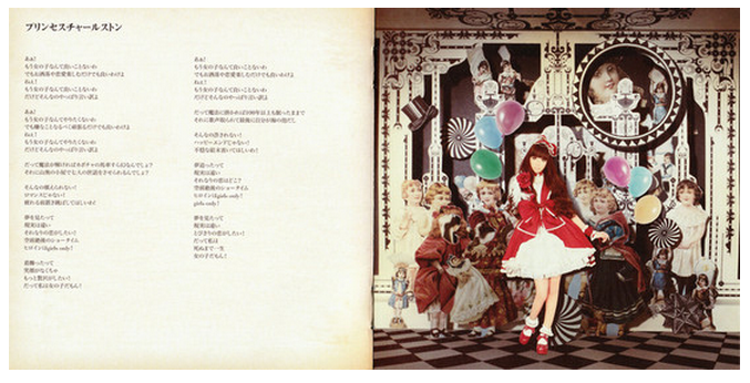 Booklet (7) (From Blog Naver)