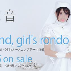 "Galerie de ""world's end, girl's rondo"""